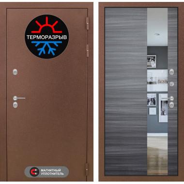 Входная металлическая дверь с терморазрывом Лабиринт Термо Магнит с Зеркалом Сандал серый горизонтальный